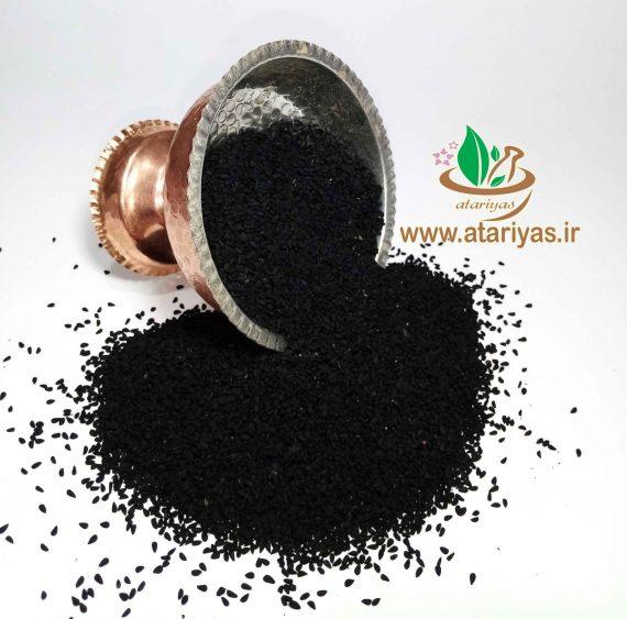 سیاه دانه عطاری یاس